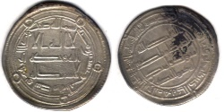 Ancient Coins - ITEM #13137 UMAYYAD (MEDIEVAL ISLAM), TEMP. HISHAM (AH 105-125), SILVER DIRHAM, 123 AH (AD 743), WASIT MINT ALBUM 137, SEE ALL THE OTHER DATES FROM THE SAME MINT!!