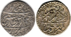 Ancient Coins - ITEM #34125, IRANIAN SILVER COIN, KARIM KHAN ZAND, ABBASI, SHIRAZ MINT, DATED AH1176 (AD1763), TYPE B, KM #515, ALBUM 2799