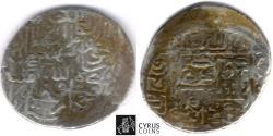 Ancient Coins - Item #32337 Safavid (Persian Dynasty) Isma'il I (AH 907-930) silver 1/2 Shahi (pul), Astarabad mint, No Date, Album #2577, ZENO 77127, The Founder of Safavid dynasty!!