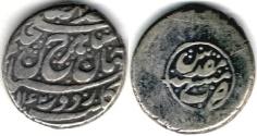 Ancient Coins - ITEM #33126, NADIR'S GRANDSON, SHAHRUKH AFSHAR, AR rupi SILVER Mashhad MINT, FIRST REIGN 1162AH (1749) Album 2774 (type B2)