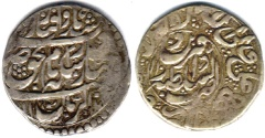 Ancient Coins - ITEM #34147, IRANIAN SILVER COIN, KARIM KHAN ZAND, ABBASI, QAZVIN (1175AH) TYPE E, KM #532. ALBUM 2802, RARE ND HARD TO FIND