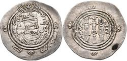 "Ancient Coins - Item #5118, Arab Sasanian AR dirham, annonymous governor AH 46-50 (666-670 AD), dated AH48 (AD668) Album #5, ""Khosrow"" type, Sistan (SK) mint,"