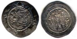 Ancient Coins - Item #20129 Sasanian, Kavad I, third reign (AD 498-531), AR drachm, MA for MAH (an) mint, year 37 dated AD 523, Gobl SN III/2 (plate XI/190) Sellwood 52var. rare unknown mint