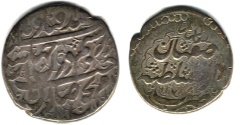 Ancient Coins - ITEM #34131, IRANIAN SILVER COIN, KARIM KHAN ZAND, ABBASI, ISFAHAN (DATED 1178AH) TYPE C, KM #522, ALBUM 2800,