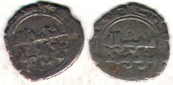 Ancient Coins - ITEM #1450 FATIMID, al-Hakim Abu al-Mansur AH 386-411, AR or BI 1/4 DIRHAM, MINT and DATE not visible , ALBUM 711F (scarce), Nicol 1379 (type A3)