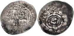 World Coins - ITEM #2921 TIMURID: TIMUR (TIMERLANE) AH 771-807, AR 2-dinars, Aydhaj or Izeh (ایذه), ALBUM #2367.1, scarce type and very rare mint! CRUDE STRIKE not dated.