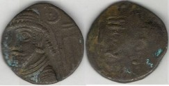 Ancient Coins - Item #5301, Ancient Persia, Elymais Dysnasty, Kamnaskires C (late 1st or early 2nd century AD), AE Tetradrachm, SCARCE (De Morgan Type 17)