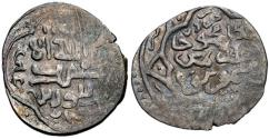 World Coins - ITEM #2908 TIMURID: TIMUR (TIMERLANE) AH 771-807, AR 2-dinars?, Tabriz (تبریز), ALBUM #2379 ?, scarce type and rare mint! CRUDE STRIKE, dated AH 787 (AD 1386) HISTORICAL PIECE!!