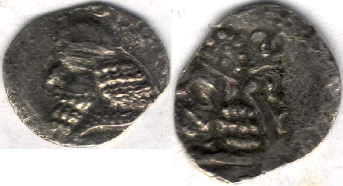 Ancient Coins - Item #47115 Kings of Persis, Manciher II (Manuchehr II) ca. mid 2nd century AD AR 1/2 drachm/obol?, Alram 635, Tyler-Smith NC (2004) #227 var., two sided images of kings, very pleasing example of this RARE type!!!
