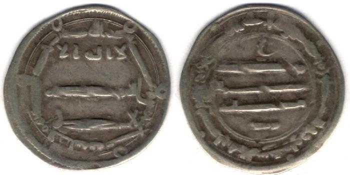 World Coins - Item #13105 Abbasid Empire (Medieval Islam), temp. al-Mahdi (AH 158-169), Silver dirham, 169AH, al-Abbasiya (in Tunisia) mint, Album #215.2, Scarce mint/date