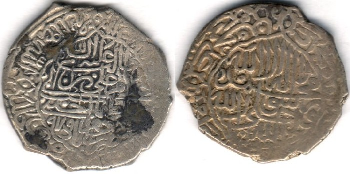 World Coins -          Item #32232 Safavid (Iranian Dynasty) Tahmasp I (AH 930-984) silver 2-shahi , Ja'far-Abad mint, AH979, Album (3) #A2606 (SCARCE mint)