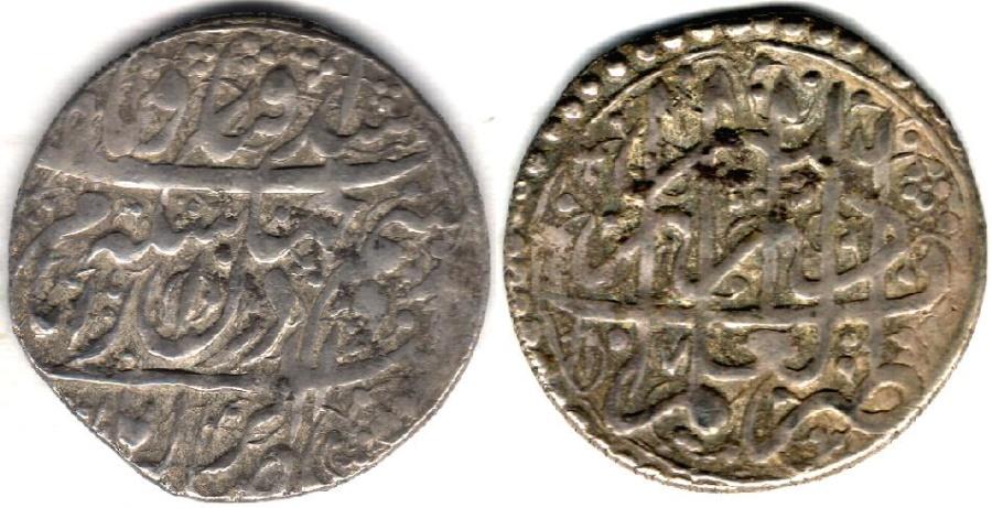 World Coins - ITEM #34125, IRANIAN SILVER COIN, KARIM KHAN ZAND, ABBASI, SHIRAZ MINT, DATED AH1176 (AD1763), TYPE B, KM #515, ALBUM 2799
