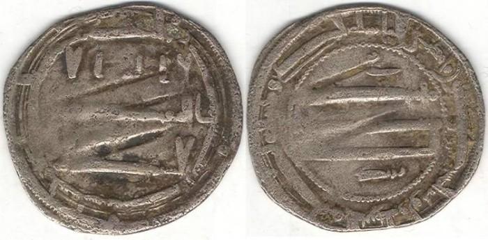 World Coins - Item #1371 Abbasid (Medieval Islam), al-Mahdi (AH 158-169), Silver Dirham, 161AH, al-Abbasiya, Album 215.2, Hard to find!!