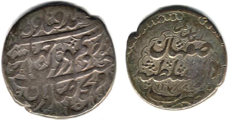 World Coins - ITEM #34131, IRANIAN SILVER COIN, KARIM KHAN ZAND, ABBASI, ISFAHAN (DATED 1178AH) TYPE C, KM #522, ALBUM 2800,