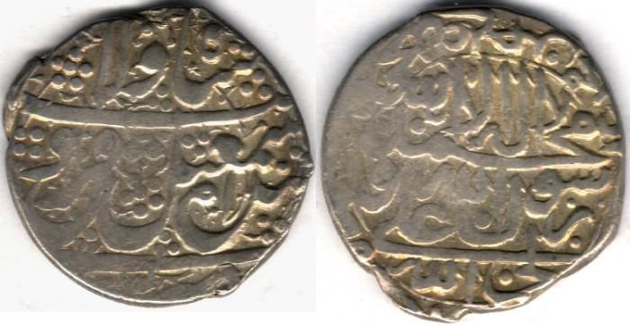 World Coins -            Item #32233Safavid (Persian Dynasty) Isma'il III (1163-1169 AH), silver Abbasi, Qazvin mint, AH1163 (AD1750) EXTREMELY RARE (RRR)