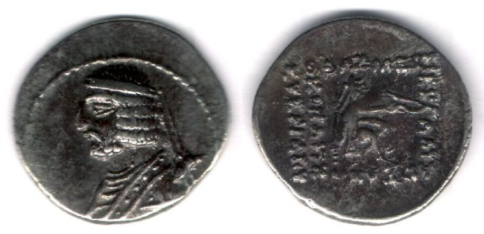 Ancient Coins - Item #19455, Parthian Kings: Arsaces XVI: Unknown King (Sellwood) Artabanus II (Assar) (c. 75-62 BC), AR drachm, Sellwood #30.16, Rhagae mint