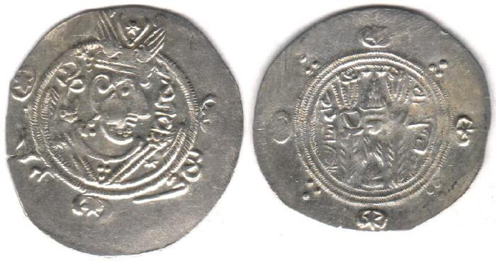 Ancient Coins - Item #5134, IRANIAN silver coin, Abbasid Governors of Tabaristen, JARIR,  1/2 dirham, (PYE 135/170AH/AD786) Album #64 (RARE)