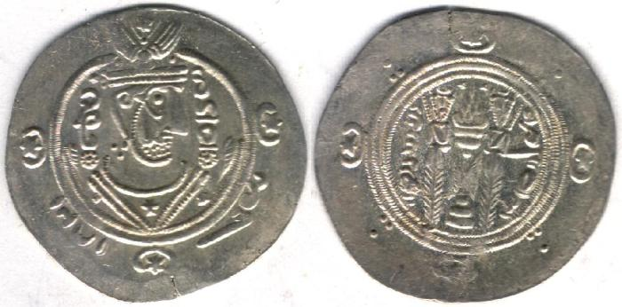Ancient Coins - Item #5151, IRANIAN silver coin, Abbasid Governors of Tabaristen, ABZUD (AFZUD) anonymous issues, 1/2 dirham, (PYE 136/171AH/AD787) Malek #172.23