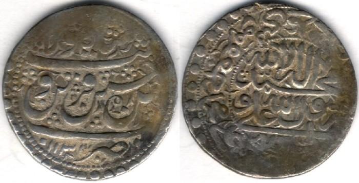 World Coins -        Item #32229 Safavid (Iranian Dynasty) Shah Sultan Hussein (AH 1105-1135) silver Abbasi, Qazvin mint (SCARCE), AH1131 (AD1718), Album (3) #2683.2, KM #282, PLEASING COIN!!