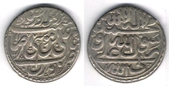 World Coins -  Item #35293 Muhammad Hassan Khan Qajar (AH 1163-1172) Silver Rupi, Mazandaran mint 1171 AH (1758) SCARCE Coin RARE DATE, KM 504, Album 2827, XF+,  IMPRESSIVE PIECE