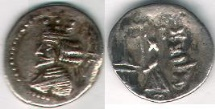 Ancient Coins - ITEM #47136 KINGS OF PERSIS, ARTAXERXES II (ARDASHIR) CA. 2ND HALF OF FIRST CENTURY BC AR hemidrachm, ALRAM 571, TYLER-SMITH 62, Sear GC 6214