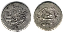 Ancient Coins - ITEM #35399 QAJAR: MUHAMMAD SHAH (AH 1250-1264) SILVER QIRAN (KRAN), Isfahan mint, AH1255. ALBUM 2913, KM #797 TYPE D