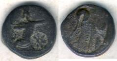 Ancient Coins - ITEM #1144, ANCIENT PERSIAN EMPIRE ACHAEMENID KINGS, temp. Artaxerxes III to Darios III. Circa 350-333 BC. Æ unit, Uncertain mint in western Asia Minor (Ionia or Sardes?)