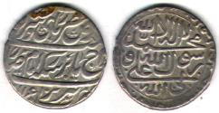 Ancient Coins - Item #33157, IRAN, Amir Arsalan Khan Afshar امیر ارسلان خان , AH1161/AD1748, silver Abbasi, Tabriz mint, dated AH 1161, SCARCE