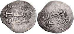 World Coins - ITEM #2919 TIMURID: TIMUR (TIMERLANE) AH 771-807, AR 2-dinars, Kazirun mint (کازرون), dated AH 789 in error, ALBUM #2367.1, scarce type and rare mint! with clear date and mint