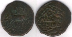 Ancient Coins - Item #3163 Amir of Qunduz, Amir Khosrow AH902-910 (1497-1505AD), Timurid Governor who proclaimed independence in AH 902. Pitrorial AE 2 dinars, Qunduz mint, ALBUM #3009, XF grade