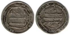 Ancient Coins - Item #13100 Abbasid Empire (Medieval Islam), temp. al-Mansur (AH 136-158), Silver dirham, 149AH, al-Muhammadiya (Reyy near Tehran, Iran) mint, Album #213.2