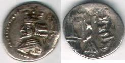 Ancient Coins - ITEM #47136 KINGS OF PERSIS, ARTAXERXES II (ARDASHIR) CA. 2ND HALF OF FIRST CENTURY BC AR hemidrachm, ALRAM 571, TYLER-SMITH 62, Sear GC 6214