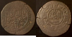 Ancient Coins - ITEM #3054, GREAT MONGOLS: Malik of Kurzuwan, June-July 1221, AE jital, Kurzuwan, AH618. A-1971. Month of Rabi' II, nice strike, ISLAMIC SIEGE COIN, Good fine TYE 324.1