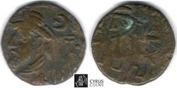 Ancient Coins - Item #5380 Ancient PERSIA: KINGS of ELYMAIS. Uncertain Early Arsacid kings. Late 1st century BC - early 1st century AD. Æ tetradrachm (28 mm, 13.73 gr.) van't Haaff 10.3-1-1B