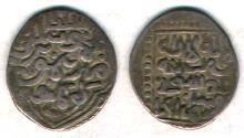 World Coins - ITEM #2927 TIMURID: TIMUR (TIMERLANE) AH 771-807, AR miri (dirham=1/4 tanka), Samarkand (سمرقند), ALBUM #2381, dated AH 791 (AD 1389-1390)  pleasing to eyes