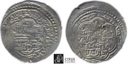 Ancient Coins - Item #31156 Ilkhanid (Persian Mongols) Uljaytu (AH 703-716) AR silver 2-dirhams with Shi'a obverse, mint Saveh AH 715, Album #2188, Diler #UI-370, AFFORDABLE, Very Fine