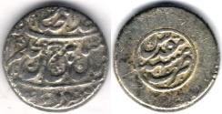 Ancient Coins - ITEM #33124, NADIR'S GRANDSON, SHAHRUKH AFSHAR, AR rupi SILVER Mashhad MINT, FIRST REIGN 1162AH (1749) Album 2774 (type B2)