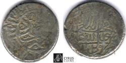 World Coins - ITEM #32364, SAFAVIDS (PERSIAN DYNASTY) SHAH ABBAS I, THE GREAT (AH 995-1038) SILVER ABBASI, Ardabil MINT, AH 1005 (AD 1598), ALBUM 2634.1 (type B) Zeno 188487 (RARE)