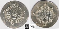 World Coins - Item #5168, Persian silver coin, Abbasid Governors of Tabaristen, Umar ibn al-'Ala, 1/2 dirham, (PYE 128/163AH/AD779) Malek #79, Album #56,