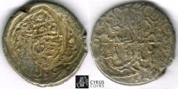 Ancient Coins - ITEM #32436 SAFAVID DYNASTY: MUHAMMAD KHUDABANDAH (AH 985-995) SILVER 2-SHAHI / or muhammadi, QAZVIN MINT, AH992 (AD1585), ALBUM 2624 WITH COUNTERMARK ON coin of THE SAME RULER