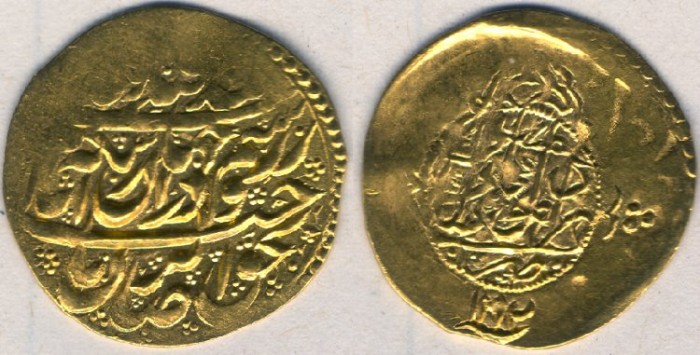 Ancient Coins -    Item #3469, Persian GOLD coin, Karim Khan Zand (AH 1166-1193), ¼ Mohur, Kashan mint (AH 1192/1778AD) KM #525 (type C). Great Value!!