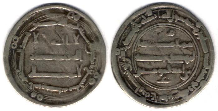 World Coins - Item #13100 Abbasid Empire (Medieval Islam), temp. al-Mansur (AH 136-158), Silver dirham, 149AH, al-Muhammadiya (Reyy near Tehran, Iran) mint, Album #213.2