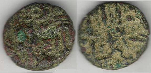 Ancient Coins - Item #5322, Ancient Persia, Elymais Dysnasty, Orodes I (Circa 130-147 AD), AE drachm, (De Morgan type 46) Needs to be cleaned from deposit!!