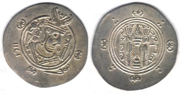 Ancient Coins - Item #5126, IRANIAN silver coin, Abbasid Governors of Tabaristen, Sa'id ibn Da'laj,  1/2 dirham, (PYE 125/160AH/AD776) Album #58, Malek 86