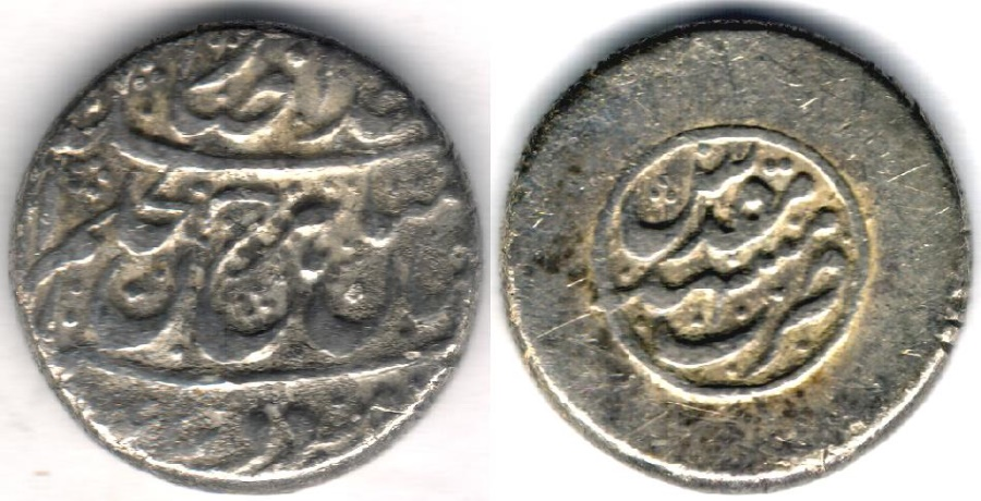 World Coins - ITEM #33124, NADIR'S GRANDSON, SHAHRUKH AFSHAR, AR rupi SILVER Mashhad MINT, FIRST REIGN 1162AH (1749) Album 2774 (type B2)