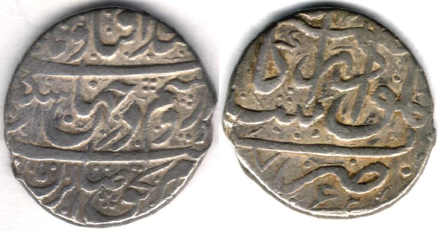 World Coins - ITEM #34135, IRANIAN SILVER COIN, KARIM KHAN ZAND, ABBASI, KASHAN (DATED 1176AH) TYPE C, KM #522, ALBUM 2800,