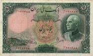 World Coins - ITEM #CBN1003, IRAN PAPER MONEY: 50 RIALS (5 TOMAN), BANKNOTE, REZA SHAH PAHLAVI, SH 1317 (1938), PICK 35Ae, SCARCE