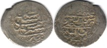 Ancient Coins -          Item #32238 Safavid (Iranian Dynasty) Shah Sultan Hussein (AH 1105-1135) silver Abbasi, Mashhad mint (scarce), AH1132 (AD1719), Album #2686, KM #291a (type E) SCARCE type.