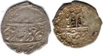 Ancient Coins - ITEM #34145, IRANIAN SILVER COIN, KARIM KHAN ZAND, ABBASI, TABRIZ (DATED 1182AH) TYPE C, KM #522, ALBUM 2800, VERY BROAD AND UNUSUAL FLAN