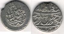 Ancient Coins - Item #3487, IRANIAN silver coin, Karim Khan Zand, 2-Abbasi, Kashan (dated 1182AH) Type C, KM #523, Album 2796, as good as it gets!! Perfect strike!